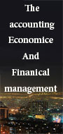 the accounting economice and finanical managment conference