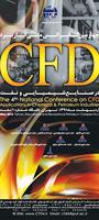 چهارمین کنفرانس ملی کاربرد CFD در صنایع شیمیایی و نفت